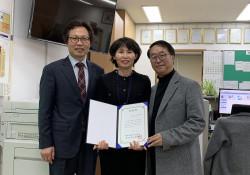 19년 지원고용 민간위탁 우수기관 선정 및 우수 담당자 수상