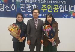 2019년 복지관 수상자