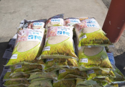 엔젤봉사단 사랑 듬뿍 담은 쌀 후원