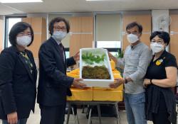규암장어(송영기)님께서 장뇌삼 10박스 후원