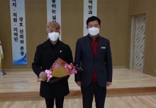 부여사비성로타리클럽(회장 김진호) 감사패 전달