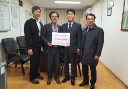한국국토정보공사 부여지사 지사장 이정혁, 임재진 팀장님,장애인복지관 장현두관장님,  민경홍사무국장님이 함께한 사진입니다.