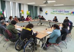 참여자 간담회에 참석한 보호자및 복지관 상시이용 장애인을 대상으로 부여군장애인종합복지관 관장(장현두)의 그동안 안건에대한 진행결과에 대해 설명하고 있습니다.